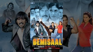 Hum Hai Bemisaal | Hindi Film | Full Movie | Jay Akash | Thriller Manju thumbnail