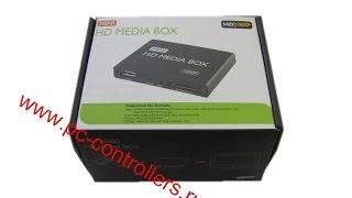 Рекламный медиаплеер Espada DMP-006H с функцией автозапуска(Рекламный медиаплеер Espada DMP–006Н предназначен для воспроизведения видео, фото, аудио файлов с карт памяти..., 2015-03-31T10:01:43.000Z)