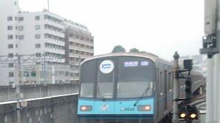 【横浜市営地下鉄】ドア閉め&発車