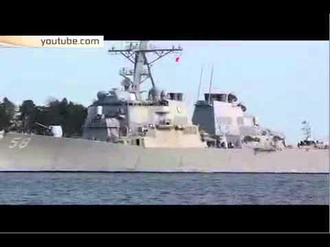 Американский эсминец, вооруженный крылатыми ракетами, войдет в Черное море