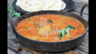 ENG Alleppey Fish Curry  كاري السمك - CookingWithAlia - episode 569