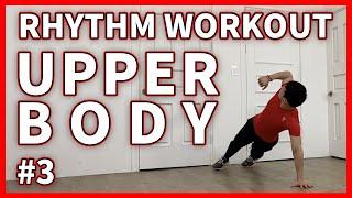 집에서도 할 수 있는 리듬 운동 - 상체(가슴 운동) …