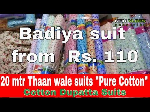Thaan Wale | Pure Cotton Ladies Suits  Wholesale | Cotton Dupatta