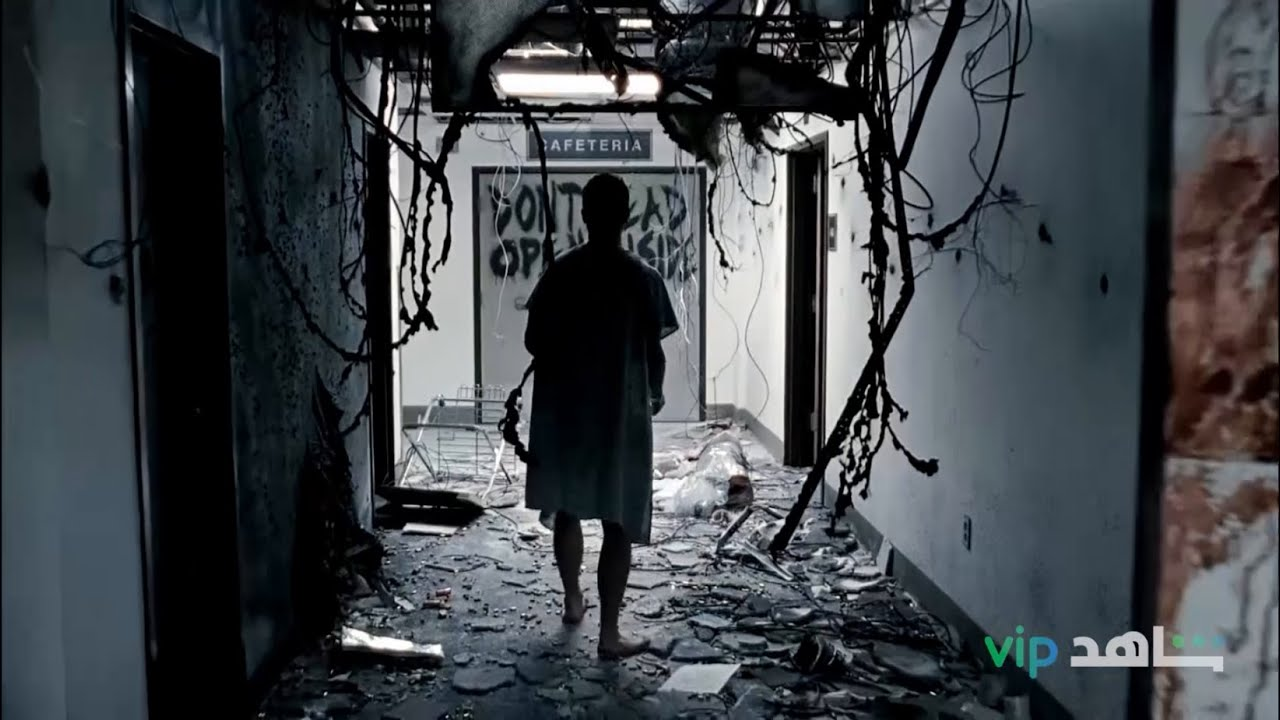 تخيل أن تكون نهاية العالم.. هي مجرد البداية