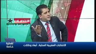 القناة المعارضة للنظام الجزائري تثني على انتخابات المغرب وتهنئ الشعب المغربي
