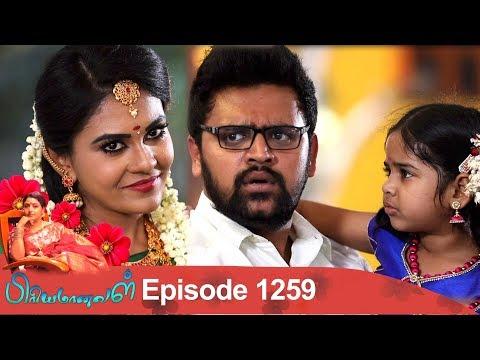 Priyamanaval Episode 1259, 06/03/19