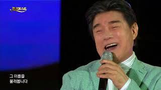 배일호-그이름+봄의향기 [가요베스트/640회/영동1부]