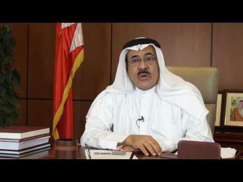 فاصل تلفزيوني بمناسبة يوم الشراكة المجتمعية 17/3/2017 Bahrain#