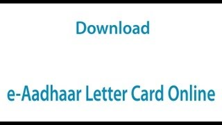 Download lagu Download Your e Aadhaar Letter Card from UIDAI MP3
