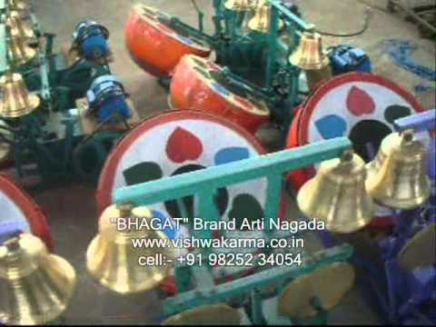 Arti Nagada manufacturing unit video