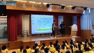 Publication Date: 2019-05-15 | Video Title: 2019-05-15早會