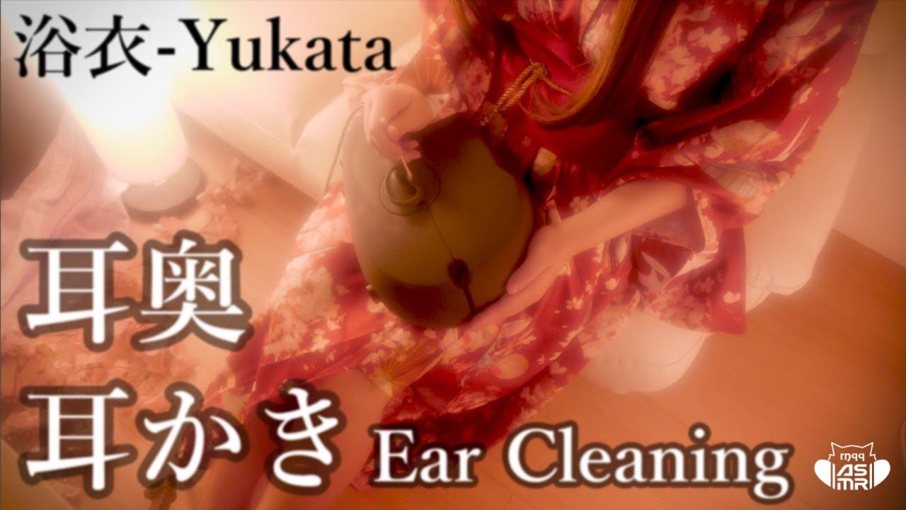 [ASMR] 膝枕で耳かき。和服少女の耳かき専門店、癒し処。 Ear Cleaning, Triggers for Relaxation and Sleep [KU100/睡眠導入]