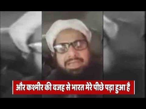 Kashmir will be freed for sure, says terrorist Hafiz Saeed soon after his bail