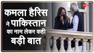 Download PM Modi US Visit | कमला हैरिस ने पाकिस्तान का नाम लेकर कही बड़ी बात | Kamala Harris on Pakistan
