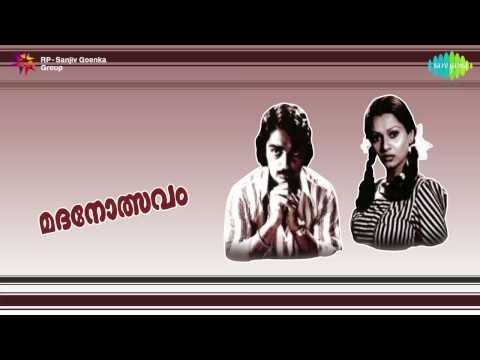 Madanolsavam   Madaprave Vaa song