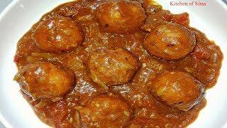 সুস্বাদু লাউ কোফতা কারি | Lauki kofta curry | Bottle gourd kofta curry | লাউ কোফতা