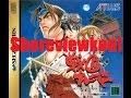 Shoreviewken! Sengoku Blade (Sega Saturn)