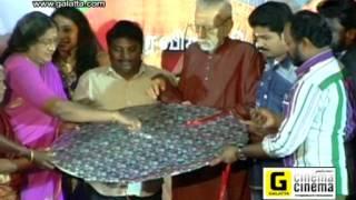 Maaman Manasila and Sutty Killadikal Audio Launch