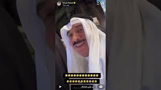 حسين المنصور يحاول أن يدلع طيف لكن !! 😂