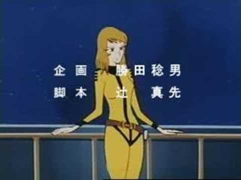 Space Battleship Yamato  Cutey Yuki