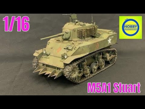 Building the Classy Hobby 1/16 M5A1 Stuart US WWII Tank [building big scale]