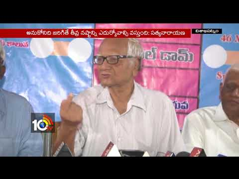 How Polavaram Project Complete Without Copper Dam Design Finalisation…? |  10TV