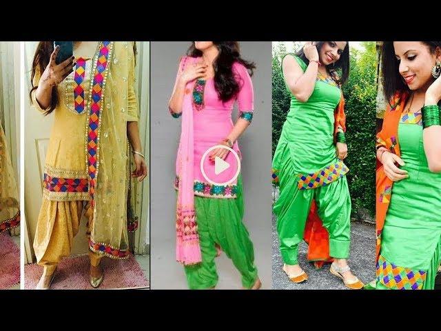 Suit with Laces Designs# Punjabi suit with lace Designs# Top 10  Punjabi suit designs  latest