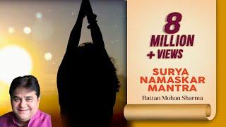 Surya Namaskar Mantra | Rattan Mohan Sharma