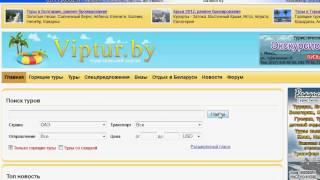 Горящий туры в ОАЭ из Минска на портале Viptur.by(, 2012-08-30T13:39:24.000Z)