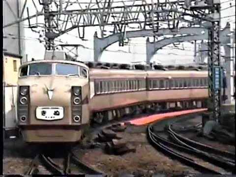 東武1720系電車