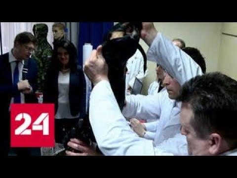 """Жидкостное дыхание: двое добровольцев готовы повторить """"подвиг таксы"""" - Россия 24"""