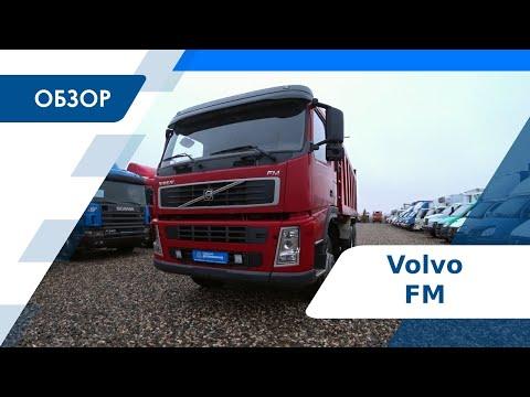 Обзор на самосвал Volvo FM