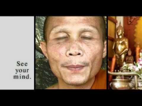 กรรมฐาน - On Meditation (thai)