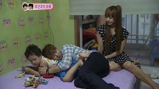 We got Married, Nichkhun♥Victoria takes care of baby, Jordan