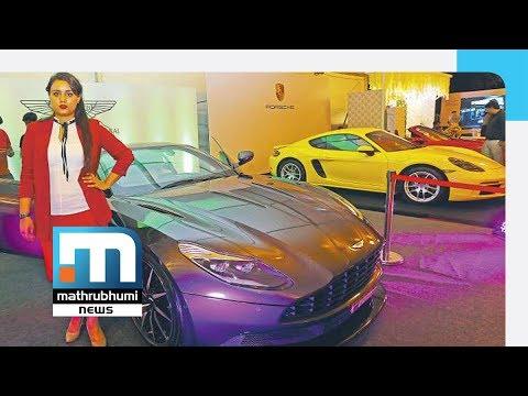 Mathrubhumi Indian Luxury Expo: The last Word In Luxury!| Mathrubhumi News