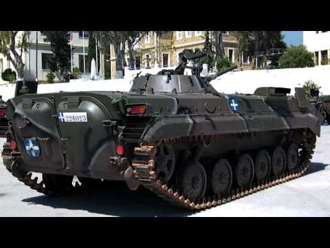 Hellenic Army IFV BMP1.