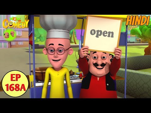 Motu Patlu in Hindi | 3D Animated Cartoon Series for Kids | Meals on Wheels thumbnail