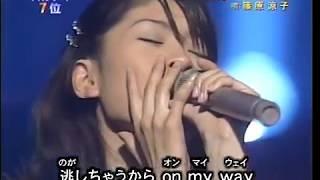 篠原涼子 - Lady Generation