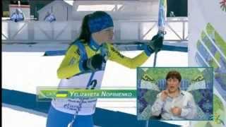 Лыжи. Спринт. Сурдлимпиада - 2015
