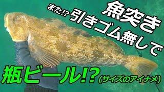 台風前の日本海からお送りします。引きゴム無しシリーズ第二弾はアイナ...
