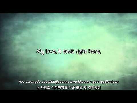 M To M- 안녕 정말 안녕 (This is Really Goodbye) lyrics [Eng.   Rom.   Han.]