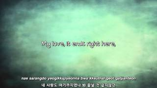 M To M- 안녕 정말 안녕 (This is Really Goodbye) lyrics [Eng. | Rom. | Han.]