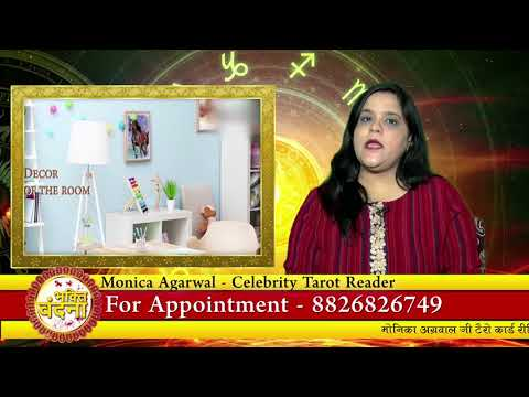 Vastu Shastra Tips For Kids Room For Better Growth of Your Baby, Child /Monica Agarwal
