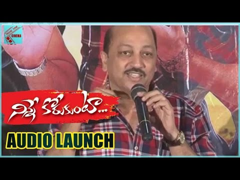 Ninne Korukunta Telugu Movie Audio Launch || Vijay Bhaskar || Poojitha