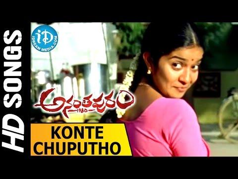 Konte Chuputho Video Song - Ananthapuram 1980 Movie || Jai || Swathi || James Vasanthan