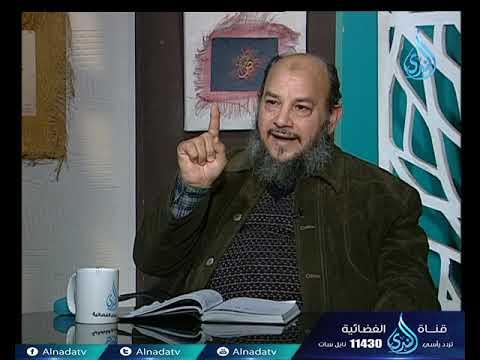 الندى:ذكر الله | نوافذ | الشيخ محمد الكردي في ضيافة أ.مصطفى الأزهري 17.2.2018