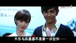 20120414 Goo Hye Sun and Jiro Wang Absolute Boyfriend SG Press conference 2 [XinMSN]