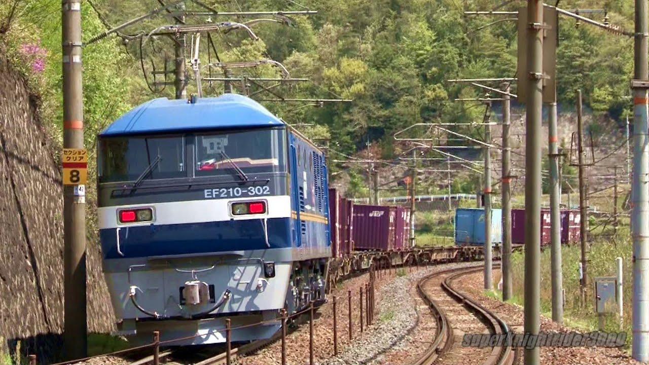 JR貨物 瀬野八で貨物列車が停止 ...