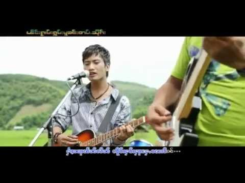 MV. เพลงไตย 2015 เพราะๆ โดนใจ Shan/Tai Song 2015