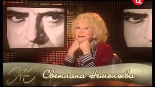 видео История от Светланы